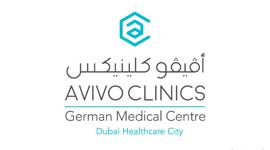 avivo-clinics-german-medial-centre-logo